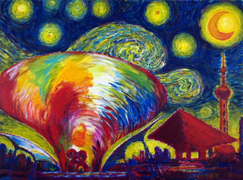 (M)#30繁星下的阳光谷The Sunshine Valley under Stary Night97X130 cm